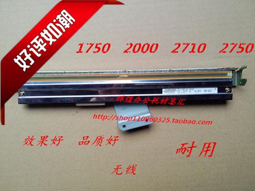 理想 GR2750 /1750 油印机热敏头 打印头