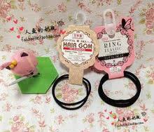 Товары для личной гигиены > Резинки для волос.