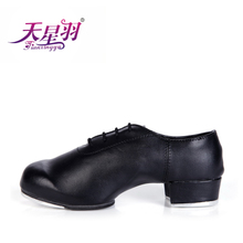 Star ferry feather the new children's private tap shoes adult play bottom shoes two tap shoes for men and women