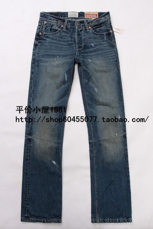 Оптовые цены торговли старинные старые оригинальные краски пятнистый Мужские модные джинсы брюки прилива