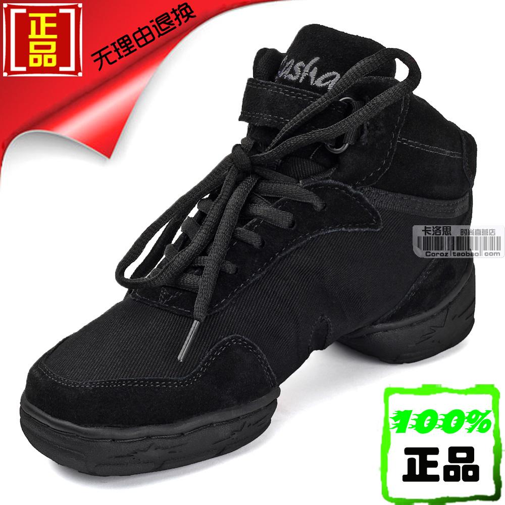 正品三莎舞蹈鞋女增高跳舞鞋帆布黑色现代舞鞋软底广场舞鞋B0lb