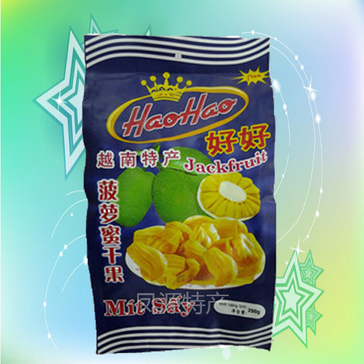 38 full packages of Vietnamese imported specialties, jackfruit dried fruit /200 grams, cheap and delicious.