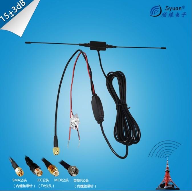 DVB-T天线CMMB车载天线数字电视天线有源放大器车载模拟或FM天线