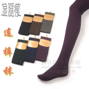 Japan s autumn and winter thick bars bone meal pattern Ma Yi Gu Wen was thin legs color velvet female pantyhose child