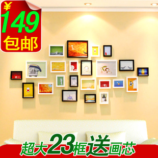 23 large boxes of solid wood frame wall photo frame combination photo wall Photo wall mounting template to send pictures to send two