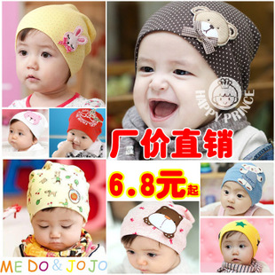 South Korean female Tong Chunqiu winter bunnies labeling children hat cotton hat baby pictures baby sets of headgear