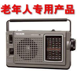 Tecsun/德生 R-304便携式高灵敏度 交直两用老年人专用收音机
