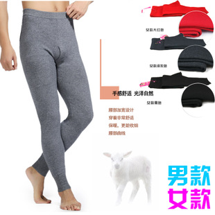 Men's wool pants large size tight one-piece male johns Miss Mao Xianku warm pants cashmere pants thick knitted wool trouser