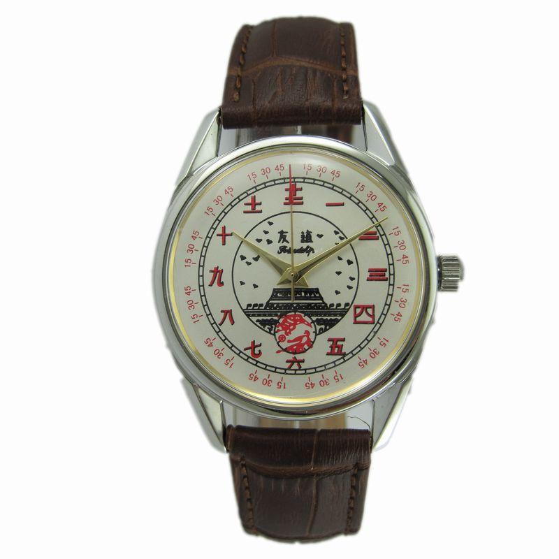 Domestic watch friendship mechanical watch retro nostalgic manual mechanical watch mens and womens watch Shanghai old model