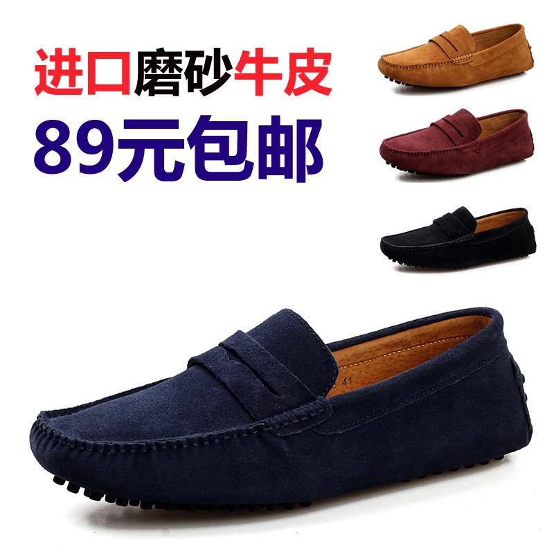 Новая Англия фасоль обувь Мужская нубука кожи дышащий случайных обувь корейской версии парусных мужчин вождения ног прилива обувь