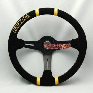 MOMO  改装方向盘 通用型 赛车方向盘  磨砂方向盘13050黄