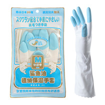 Hand Protector shark oil flocking housework waterproof durable rubber with velvet thickened laundry clothes scrubbing bowl gloves female Winter