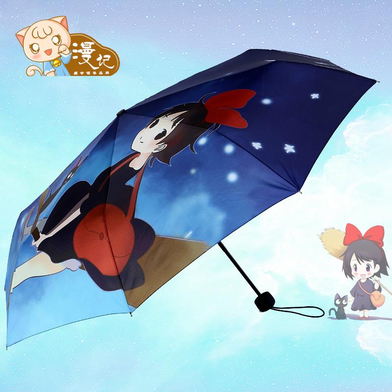 Красная звезда над Миядзаки Китай зонтик ведьма дома 30 процентов зонтики Японии милый холст зонтик неба зонтик