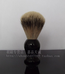 Shaving Brush 树脂刷柄 100%特路獾毛 男士剃须 面部清洁 刮胡刷