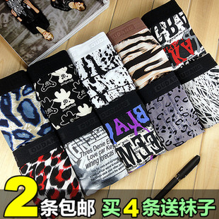 M spike cartoon men's underwear low-waist pants summer thin models sexy leopard influx of men's underwear