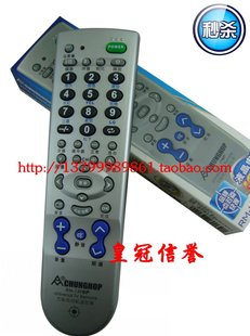 Crown CCAC brand multifunction universal TV remote control RM 139SP Promotions