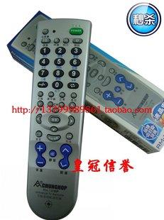 Корона CCAC бренд многофункциональные Универсальный ТВ пульт управления RM-139SP Акции