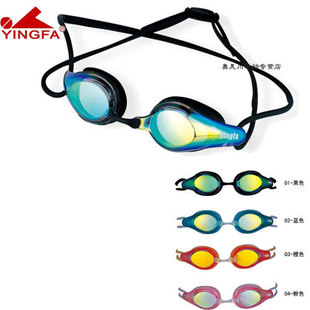 Yingfa YINGFA color chrome anti fog anti UV goggles Y9700AF V swimming goggles