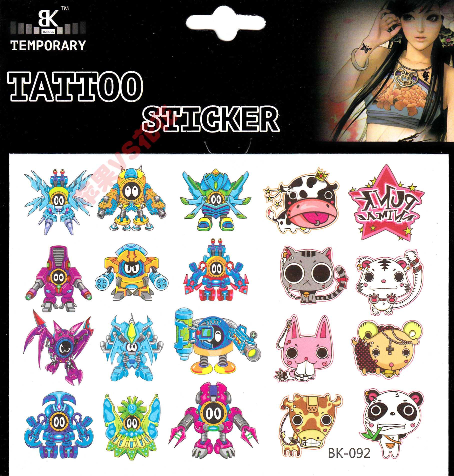 卡通动漫赛尔号纹身贴纸 防水 男女款儿童纹身贴 儿童节礼品贴(非品牌)