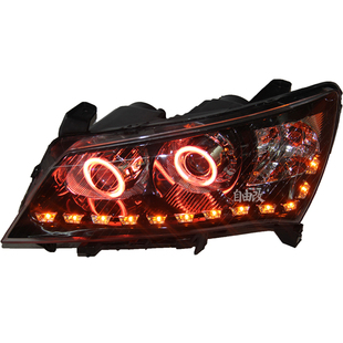 Sedan Geely Dorsett EC718 EC715 angel eye headlight conversion bifocal lens HID headlamps Dorsett