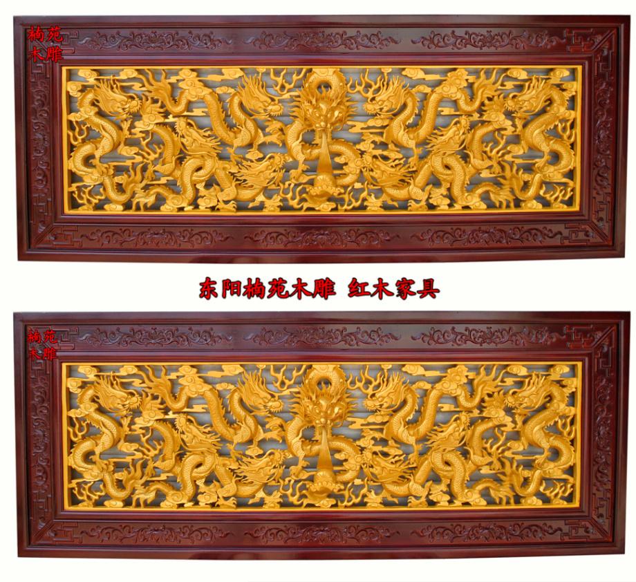 东阳木雕挂件中式装修背景墙壁挂屏牌匾横屏雕刻工艺品九龙戏珠