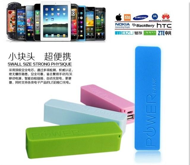 Спайк духи помады iphone4 iPhone Мобильный мощность заряда зарядки Бао 2600mah