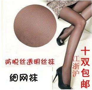South Korean anti snagging not off the hook wire cored wire fine mesh pants anti off silk stockings female genuine factory wholesale