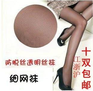 韩国防勾钩丝不脱丝 芯丝细网状连裤丝袜防脱丝女正品厂家批发