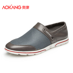 Aucom breathable men's mesh network 2015 summer leisure shoes men shoes, mesh shoes lazy shoes men