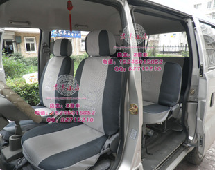 Lifan SACP 6401B sandwich thick material car seat Xingshun surface car the whole car seat sit 7 8