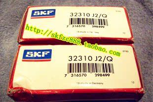 瑞典SKF进口轴承 33210/Q 圆锥滚子轴承 原装SKF轴承 33210A