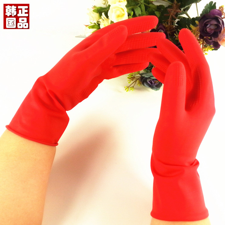 Korean rubber non slip gloves household cleaning kitchen cleaning washing laundry short rubber gloves size