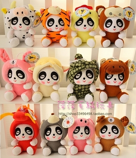2012 cute panda pandada 12 zodiac plush toy doll small pendant Jushi sucker