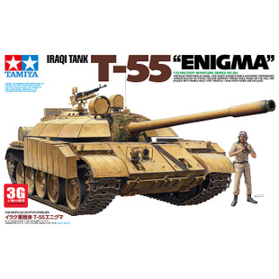 3G model Tamiya tank model 35324 assembled Iraqi T 55 ENIGMA MBT