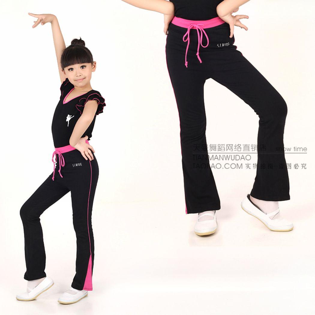 诗妮迪儿童腰系带侧粉条舞蹈练功裤/舞蹈裤/练功裤/瑜伽裤9919