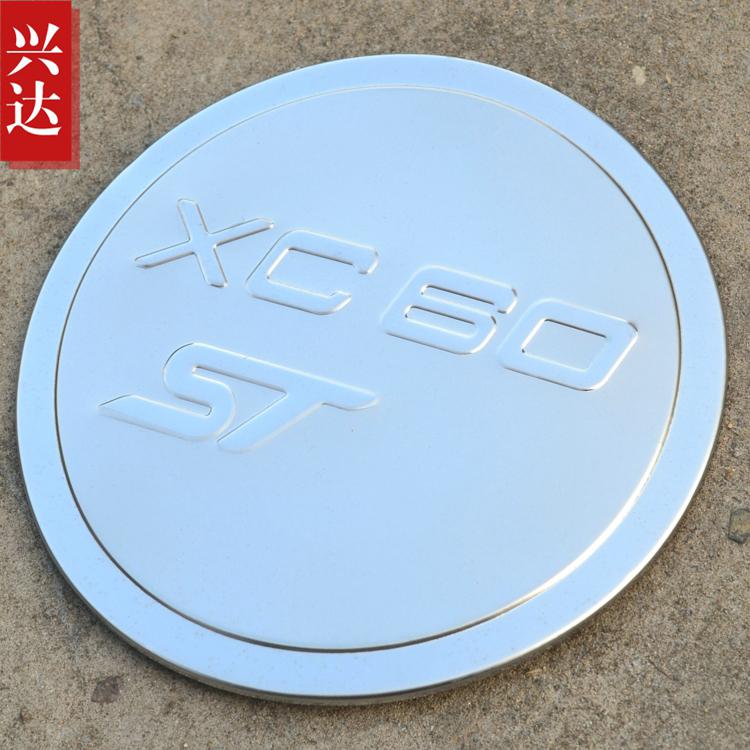 2009-14 импортировать Специальные декоративные наклейки крышки Volvo XC60 Volvo Xc60 нержавеющая сталь топливный бак крышка стикер