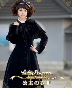 L amp P Lolita princess dress nobility daughter Japanese retro brand long black cape coat paragraph