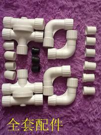 对接X型晾衣架/上下管款式专用(大管29 小管25) 塑料弯头整套配件
