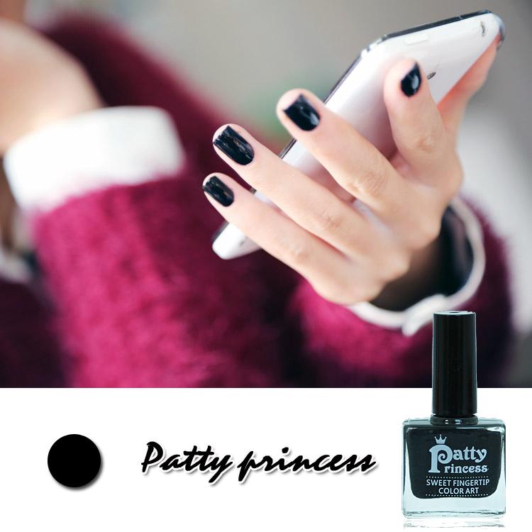 包邮法国正品Patty Princess环保孕妇儿童植物指甲油纯黑美甲工具