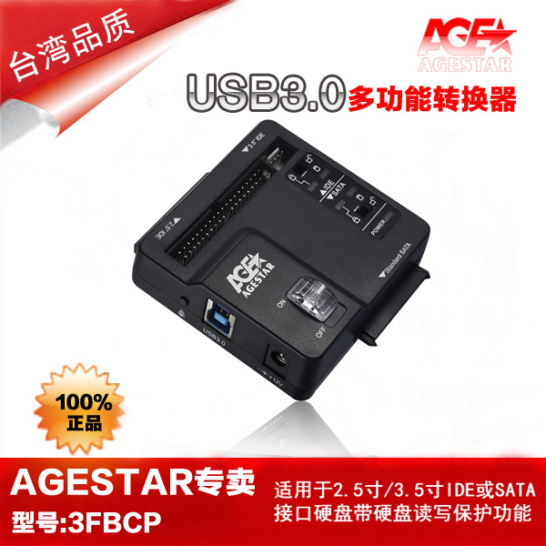 Agestar 3FBCP USB3.0 передачи жесткого диска IDE/SATA многофункционального привода линии