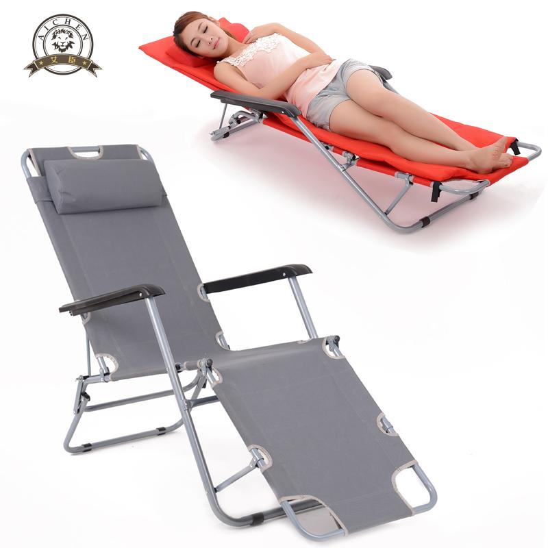艾臣午休折疊椅辦公室戶外 靠背椅沙灘椅子折疊午睡床便攜躺椅