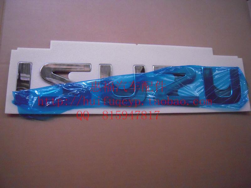 Isuzu Цинлинь лобовое стекло автомобиля знак плакировка логотип автомобиля наклейки до 100P 600 P общего-ISUZU