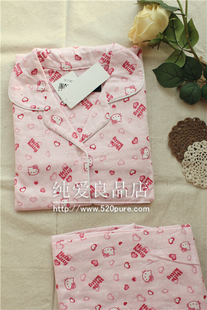 The new summer women s cute pink cartoon pure cotton long sleeved flannel pajamas piece fitted home 2 month
