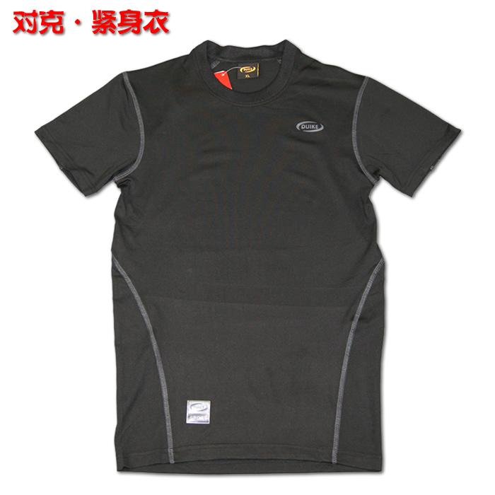 正品对克 高弹 田径衣 紧身衣服 训练形体衣 运动训练跑步健美衣
