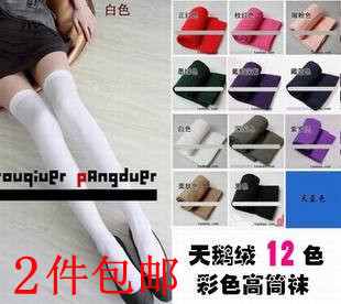 Two new high socks 120D color velvet stockings white knee socks lovers socks