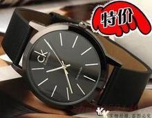 Relojes Klein Marcas13 Marca Nº De 70 Y Calvin qpVUMGSz
