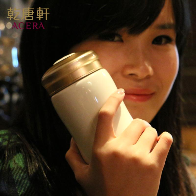 乾唐軒活瓷 快樂曲線隨身杯單層330ml 陶瓷水杯子帶蓋隨手杯a