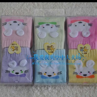 tongtai Q5101M Spring baby socks baby socks children's socks non-slip floor socks socks for men and women 1-3 years two pairs loaded