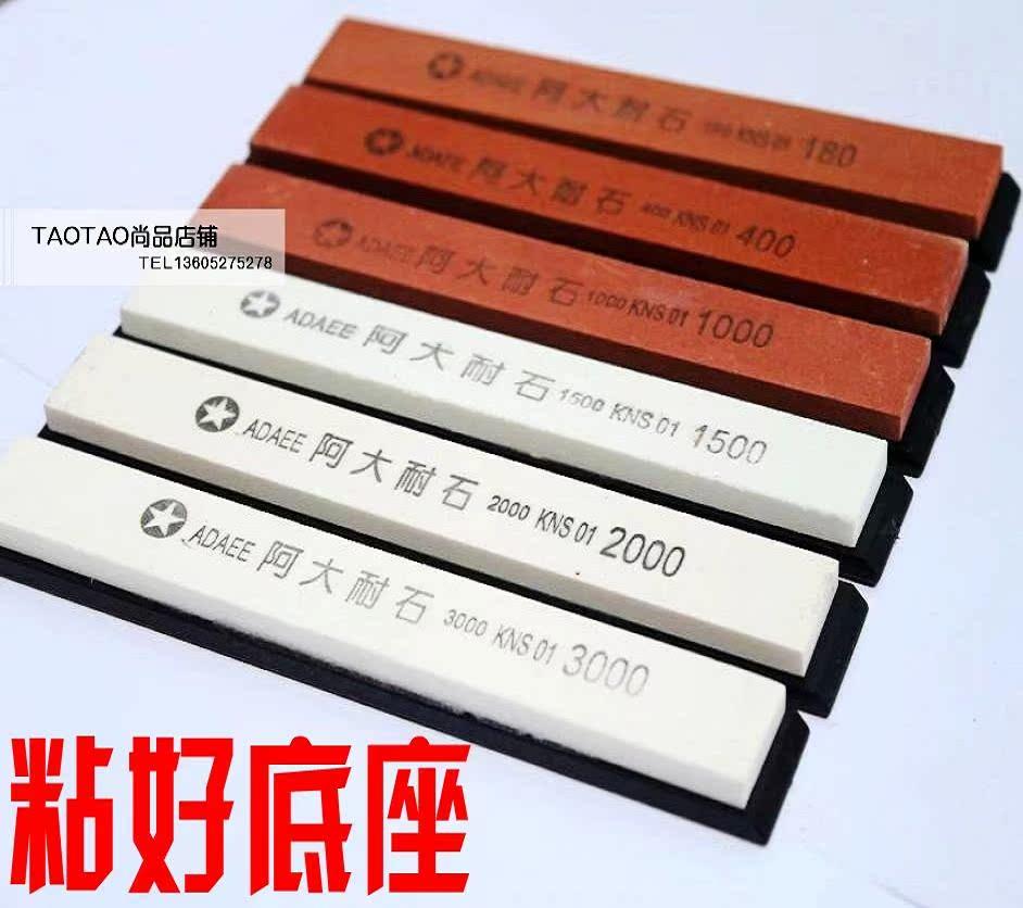 Угол Хона 6 набор ножей точилка с базовой 180 #400 #1000 #1500 #2000 #3000 #