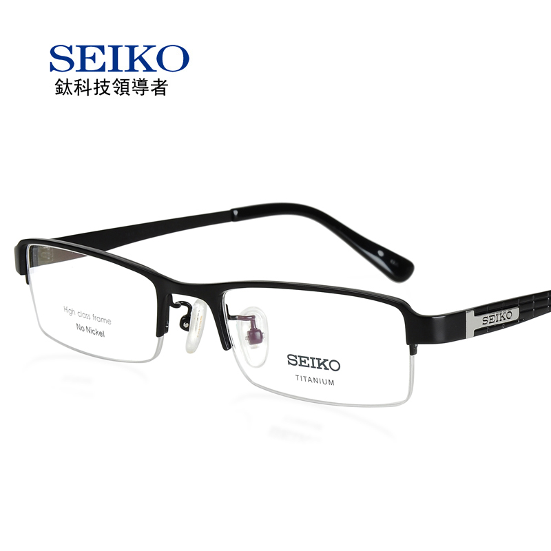 0870019928 Seiko Glasses Frames - Best Glasses Cnapracticetesting.Com 2018